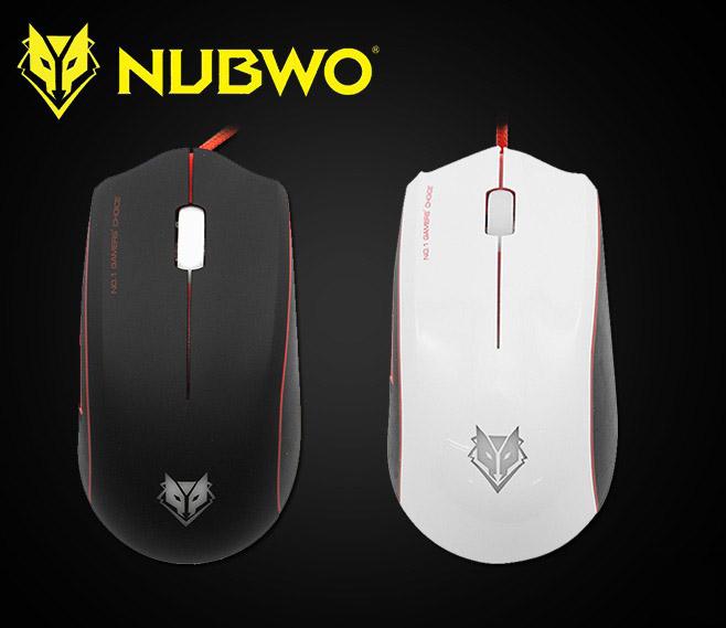 nubwo-alien-4